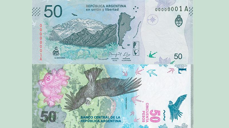El nuevo billete que entró hoy en circulación