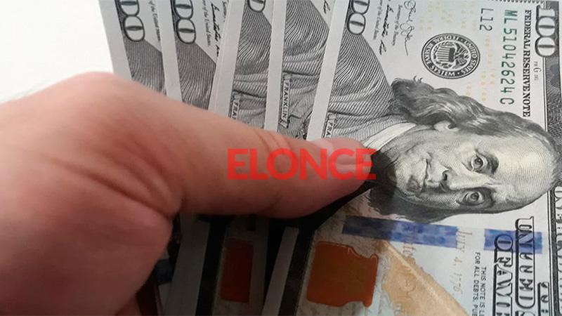 País: El dólar cerró en alza a $ 46,12