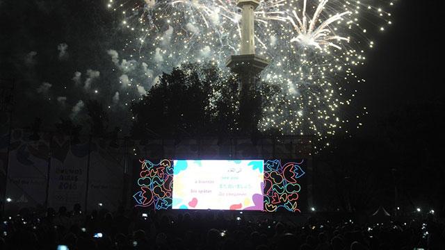 Video: Con una calurosa ceremonia para los atletas se clausuraron los Juegos de la Juventud